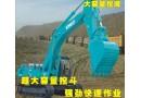 神鋼SK480挖掘機